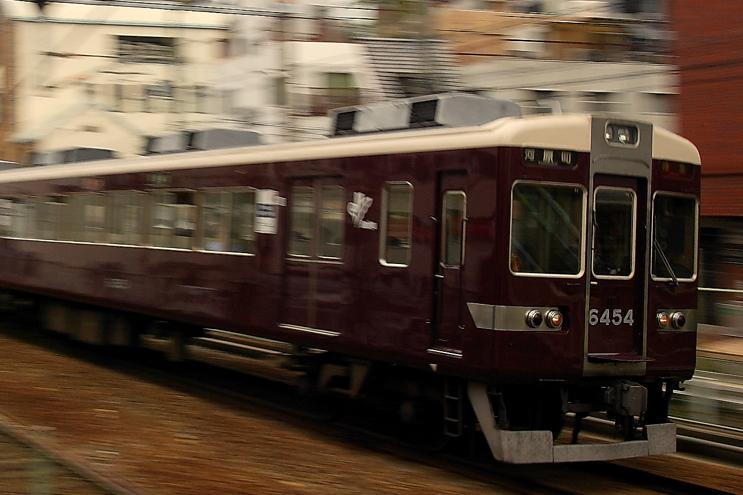 6454F-minamikata-dpp-nx.jpg