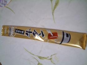 仙台のお土産