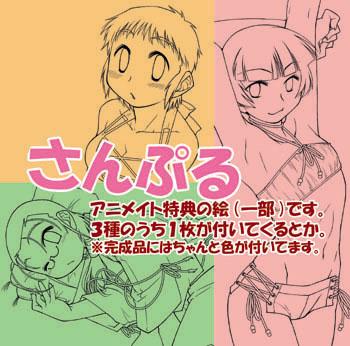 アニメイト特典のジャケットカード(一部)