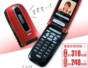 head_phone_red.jpg