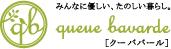 banner_queuebavarde3.jpg