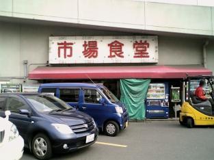 市場食堂キムチチャーハン、玉子焼き002