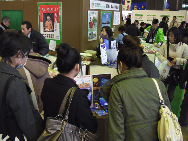 仙台農商工連携催事 3