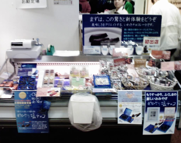 藤崎東北六県物産展2