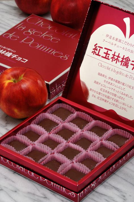 紅玉林檎チョコ小
