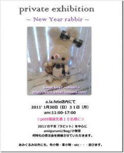 2011-01koten.jpg