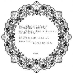 circle-041aisatu.jpg