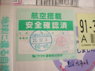 003_convert_20091211085642.jpg