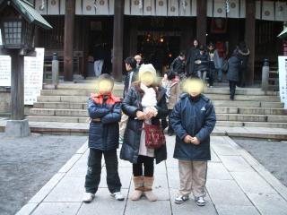 snap_shitatomousimasu_201010123948.jpg