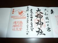 miwa-13.jpg