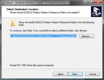 EASEUS_Partition_Master_Professional_007.png