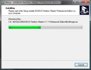 EASEUS_Partition_Master_Professional_011.png