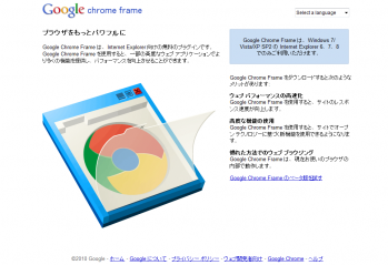 Google_Chrome_frame_001.png