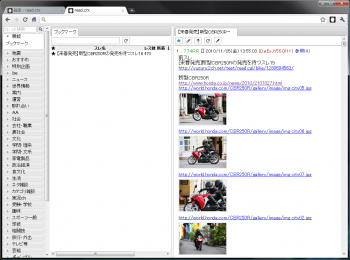 Googlechrome_readcrx_008.png