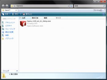 Opera11_beta_002.png