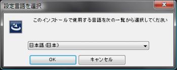 Opera_1050_beta_002.png