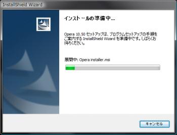 Opera_1050_beta_003.png