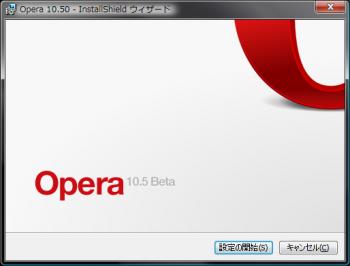 Opera_1050_beta_004.png