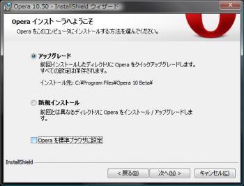 Opera_1050_beta_006.png