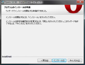 Opera_1050_beta_007.png