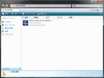 Opera_1050_beta_011.png