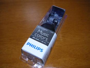 PHILIPS_SHE3680_001.jpg