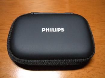 PHILIPS_SHE9800_014.jpg
