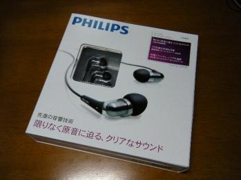 PHILIPS_SHE9850_001.jpg