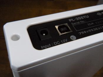 PL-35STU_008.jpg
