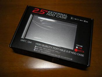 Portable_HDD_500GB_002.jpg