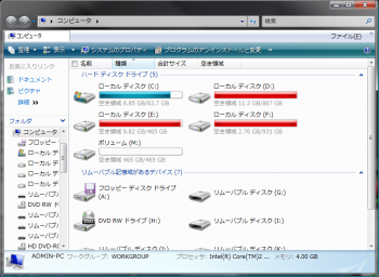Potable_HDD_500GB_022.png
