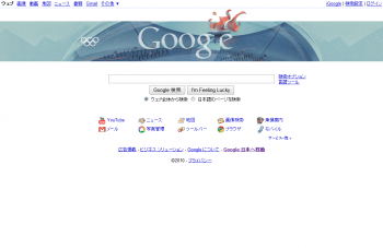 Vancouver_olympic_2010_001.png
