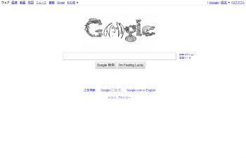 google_john_lennon_002.png