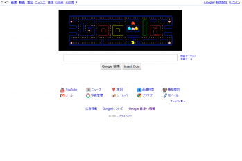 google_pac-man_30th_001.png