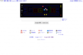 google_pac-man_30th_005.png