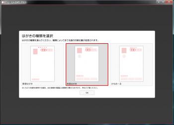 hagaki_design_kit_2010_011.png