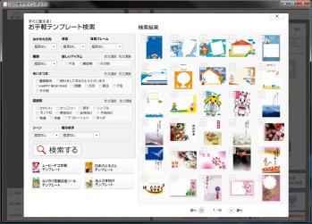 hagaki_design_kit_2011_013.png