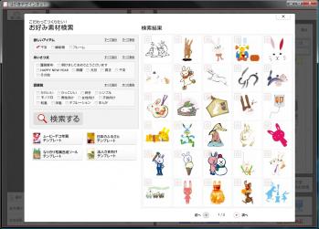 hagaki_design_kit_2011_014.png