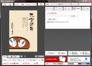 hagaki_design_kit_2011_016.png