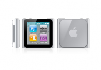 iPod_new_2010_005.png