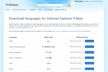 internet_explorer_9_beta_003.png