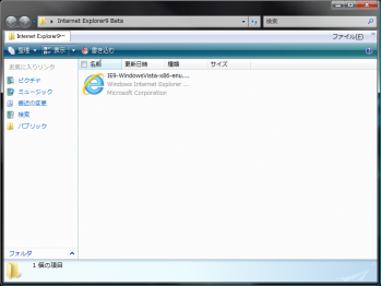 internet_explorer_9_beta_005.png