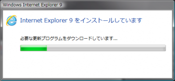 internet_explorer_9_beta_006.png