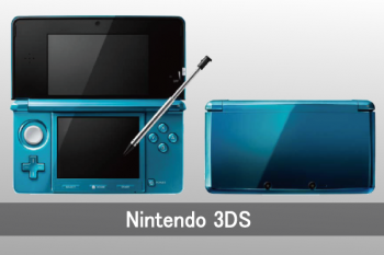 nintendo_3ds_image_001.png
