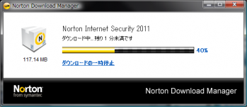 norton_internet_security_2011_007.png