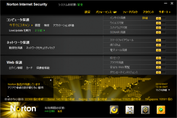 norton_internet_security_2011_015.png
