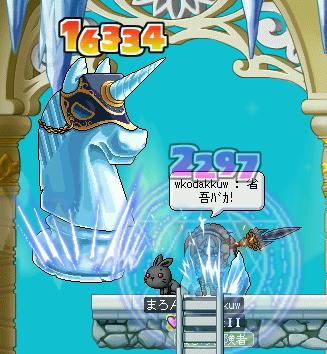 09.11.06 やけくそで馬と遊ぶ