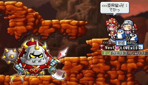 09.11.12 岩山にロボット発見!