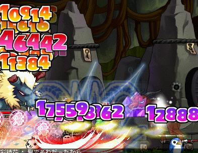 10.01.08 トーキョーツアー魔獣