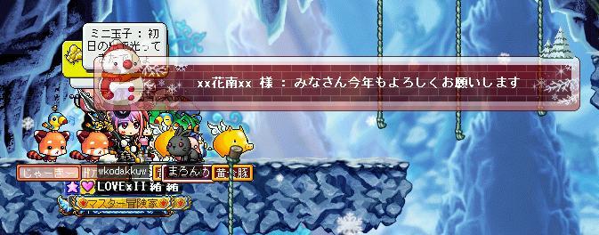 10.01.04 初ホンテ